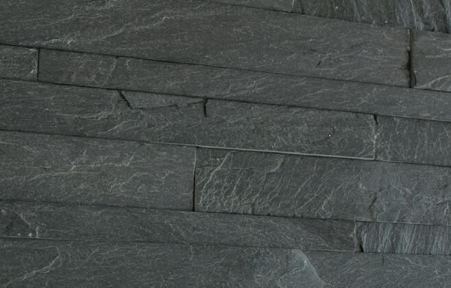 Artesia Murales® Stone – Piedra de Los Andes