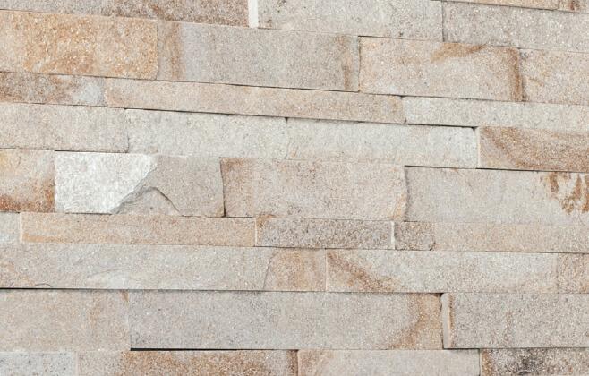 Artesia Murales® Stone – Quarzite Kariba